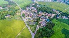 """未来人居丨中国创业就业扶助工程全国""""村村富""""乡村振兴计划正式启动"""