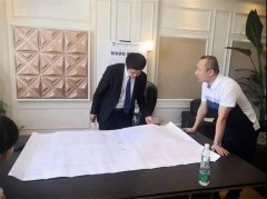中贸国信集团与未来人居产业集团达成战略合作伙伴